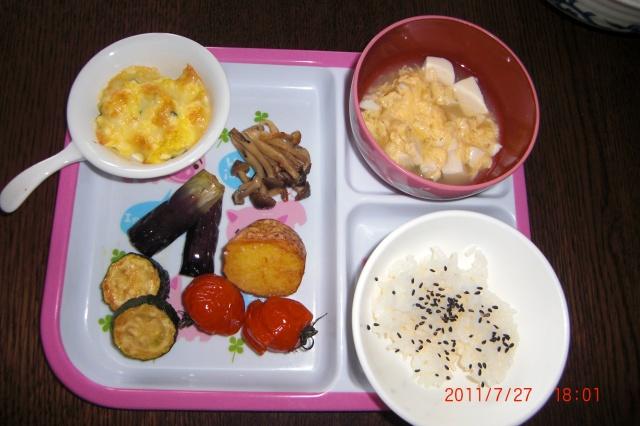 1歳児夕食